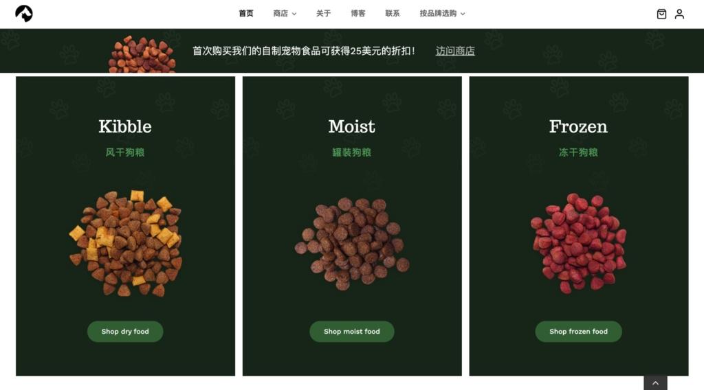 宠物用品/食品/玩具商城源码-宠物培训网站源码